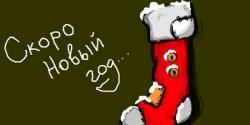 Новый год граффити в вконтакте