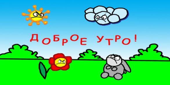 Picture 213 « Прикольные граффити в ...: kontaktlife.ru/prikolnye-graffiti-v-kontakte?pid=213