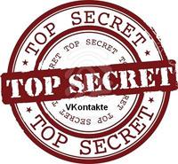 секреты в контакте