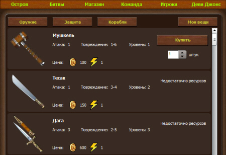 tiaurus-20091105-134810