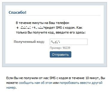 Вконтакте.ру недоступен