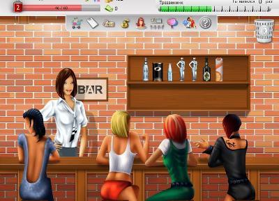 Вы - бармен, обслуживаете клиентов (из списка друзей) в своем баре.