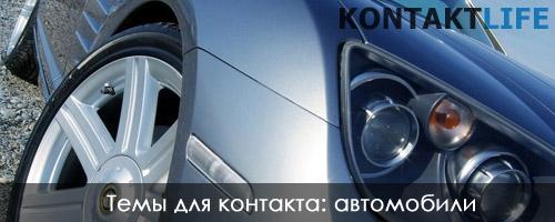 avto-logo