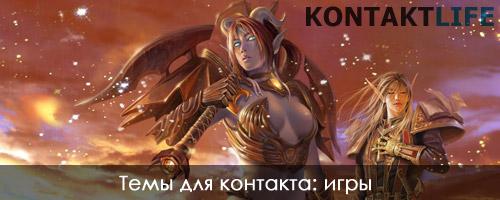 games-logo