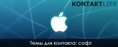 soft-logo