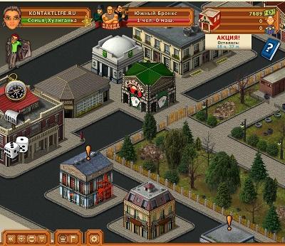 Игра Гангстеры - стань криминальным авторитетом вконтакте. игра...