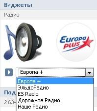 vidj_radio
