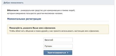 Социальная сеть Одноклассники: как открыть мою страницу в