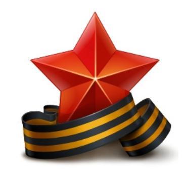 День Победы ВКонтакте