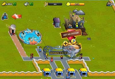 Игра Парк культуры и Отдыха
