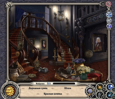 Игра Наследие Трансильвании