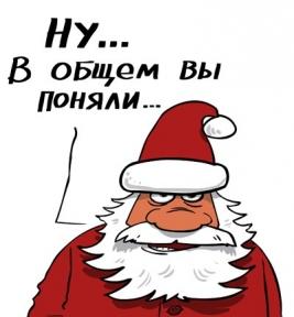 Новогодние граффити и поздравления в контакте 2013 год