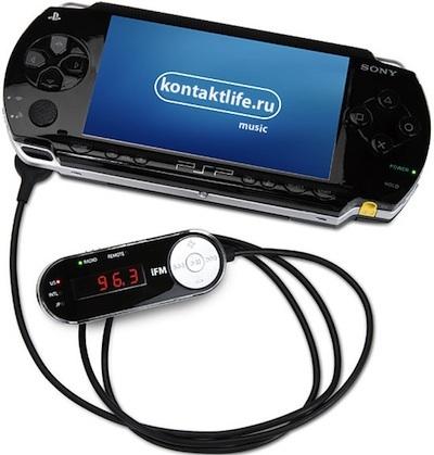 Как скачать музыку из контакта на PSP