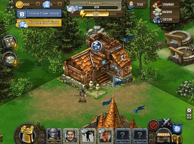Игра Рыцари: Битва Героев в контакте