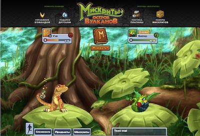 Игра Мискриты: Остров Вулканов в контакте