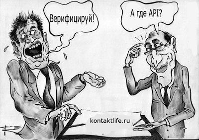 Одноклассники не проходят верификацию ВКонтакте