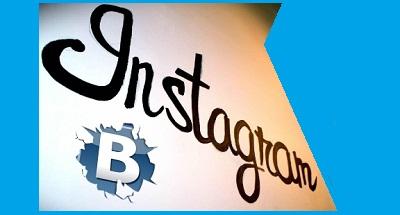 Интеграция Instagram и Вконтакте