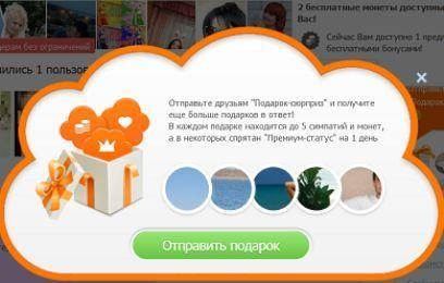 Приложение topface ВКонтакте