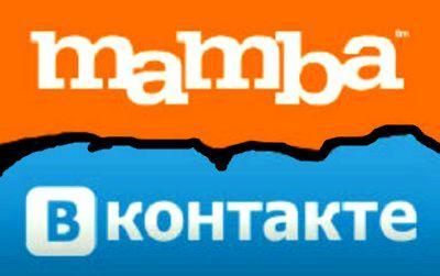 mamba уходит от Вконтакте