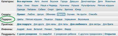ФотиКо ВКонтакте
