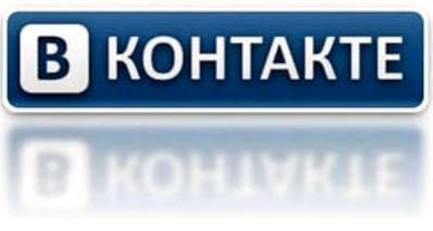 Товарный знак Вконтакте