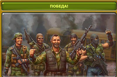 Секреты игры Аль-Каида — цель №1