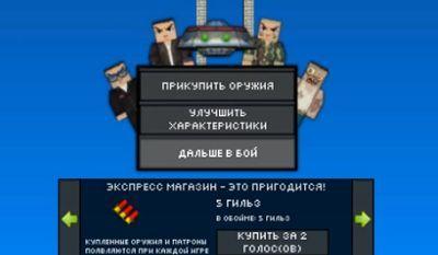 Приложение Кубезумие 3D Вконтакте