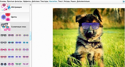 Приложение avatan ВКонтакте