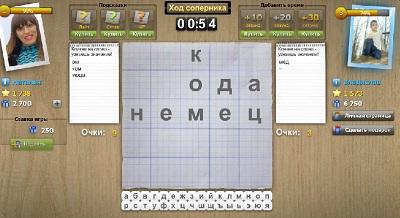 Игра Балда ВКонтакте