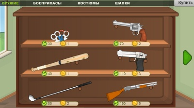 Игра Коммандос – тропа войны ВКонтакте