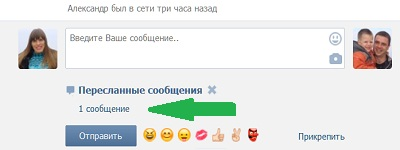 Нововведения ВКонтакте