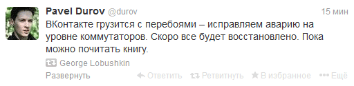 durov-comment