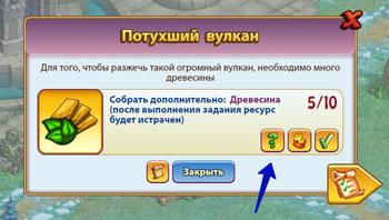 """Как увидеть подсказу для задания в игру ВКонтакте """"Злая сказка"""""""