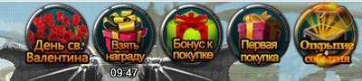 """Верхняя панель в игре вконтакте """"Зов Дракона"""""""