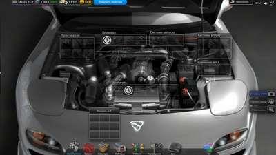 Модернизация авто в игре ВКонтакте «Mega Race»
