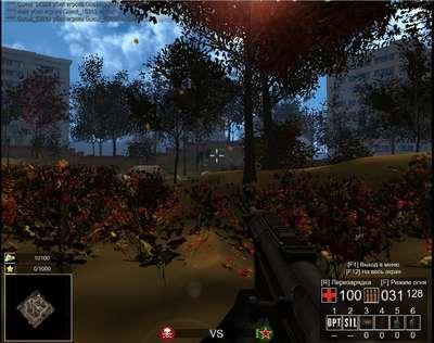 Игра ВКонтакте «Military Assault 3D»