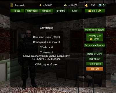 Профиль в игре ВКонтакте «Military Assault 3D»