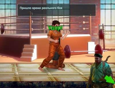 """Баг в спортзале игры ВКонтакте """"Steel Fighter"""""""