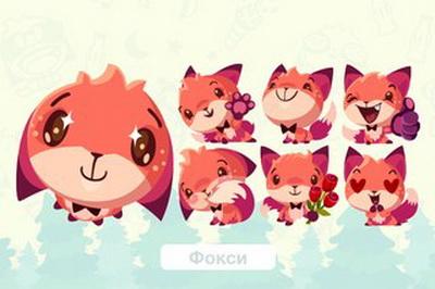 Лисенок стикер для ВКонтакте