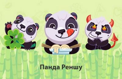 Панда Реншу стикер для ВКонтакте