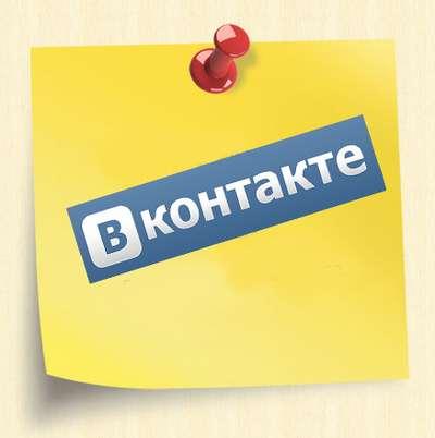 Стикеры для ВКонтакте