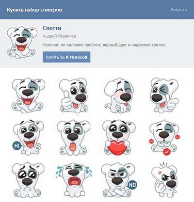 Купить платные наборы стикеров ВКонтакте