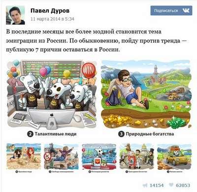 """Виджет ВКонтакте """"Запись на стене"""""""