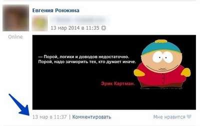 Получить ссылку записи на стене ВКонтакте