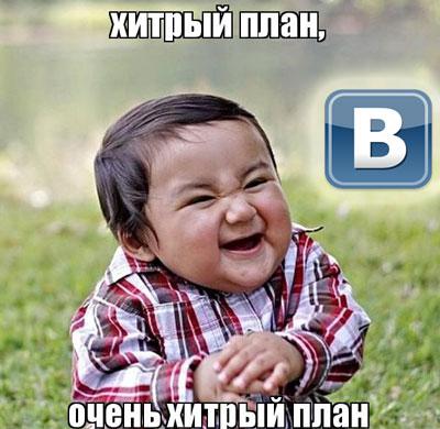 Как читать сообщения ВКонтакте, не открывая их?