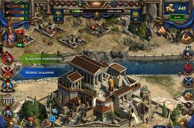 Игра ВКонтакте «Спарта: война империй»