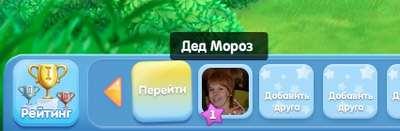 """Баг в игре ВКонтакте """"Весна пришла"""""""