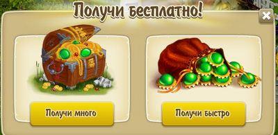 """Бесплатные кристаллы в игре """"Легенды Снов: Куда ведут сны!"""""""