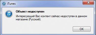приложение вконтакте история просмотров