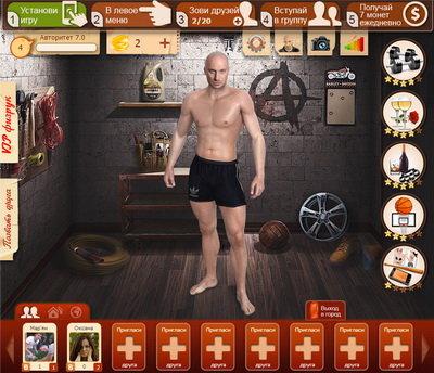 Игра Физрук для ВКонтакте